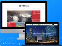 【成品企业网站模板】网站建设 网站设计制作 全功能速成网站 企业官网/响应式/营销型/品牌/商城/PC+手机APP网站