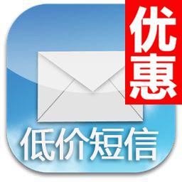 【三网合一短信接口-支持协号转网】短信接口 短信验证码发送接口(免费试用)