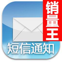 【三网合一】短信接口 短信通知接口 短信宝 短信群发系统 短信接口发送服务(支持协号转网 - 免费试用)