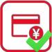 银行卡三要素(3元素)银行卡四要素(4元素)实名<em>验证</em>校验核验