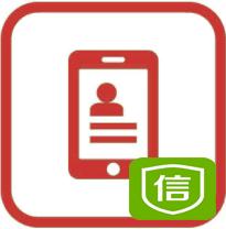 手机号三元素实名认证(手机号三要素认证)手机实名认证