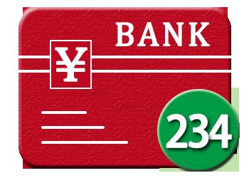 银行卡三要素,银行卡四要素验证