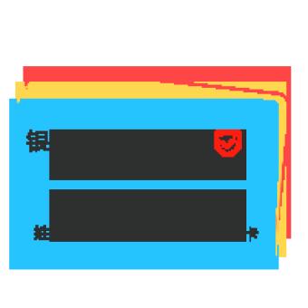[低至0.16元]银行卡四要素认证-银行卡4要素认证-银行卡四要素鉴权-银行卡四要素验证-银行卡四要素校验[数据直连、零缓存]