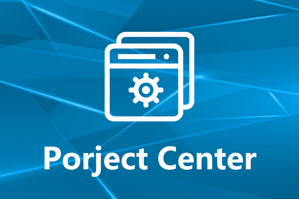 ProjectCenter项目管理软件