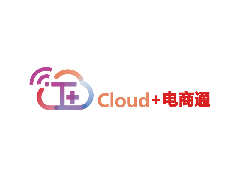 用友电商解决方案 畅捷通T+Cloud+电商通云软件(按年付费)