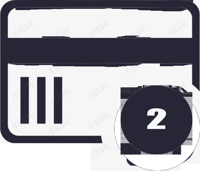 银行卡二要素验证-银行卡二要素实名(优质版)