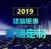 【原生开发】【私人订制】交付源代码,一次性收费,企业官网、响应式网站、 营销型网站、网站建设、网站制作、北京网站开发