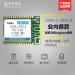 超低功耗ZigBee<em>无线</em>数传模块 <em>CC</em>2630芯片0.1uA
