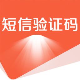 短信API_106三网短信接口_短信验证码接口 -卡池短信平台【支持免费试用】