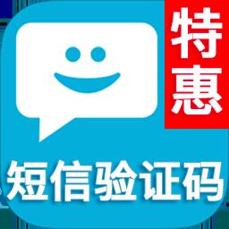 【106三网短信验证码】短信验证码-短信验证码接口-验证码短信-短信验证码API-手机短信验证码(支持携号转网)