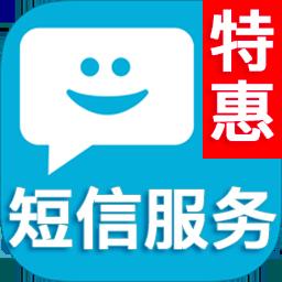 【106三网短信服务低至3分】短信平台-短信服务-短信通知-短信发送-会员短信群发-短信通知API(免费试用)(支持携号转网)