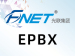 光联fnet EPBX 综合<em>通信</em>