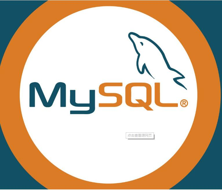 系统升级mysql版本(不含数据迁移)/PHP组件安装等