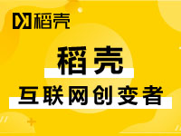 【上海H5快速开发】,十年经验、百人团队,H5策略咨询,H5定制创意,H5研发,H5营销,H5类型,H5场景设计