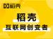 【上海H5快速开发】,<em>十</em>年经验、百<em>人</em>团队,H5策略咨询,H5定制创意,H5研发,H5营销,H5类型,H5场景设计