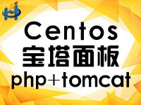 centos宝塔面板php+tomcat版本随意切换