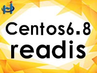 深圳华帮Centos6.8 Readis2.4