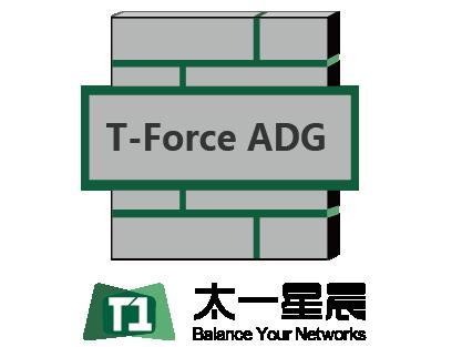 太一星晨T-Force ADG智能云网关