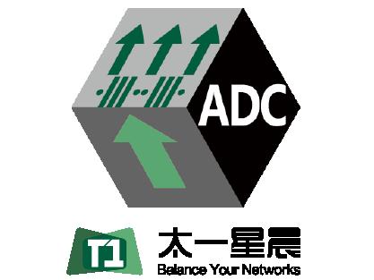 太一星晨T-Force应用交付系统ADC