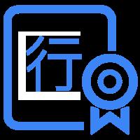 OCR文字识别-行驶证识别-行驶证信息识别-行驶证图片识别