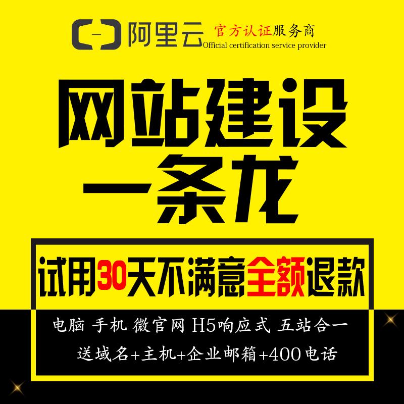 【企业建站自助版】 全可视化操作,操作简单,功能强大!