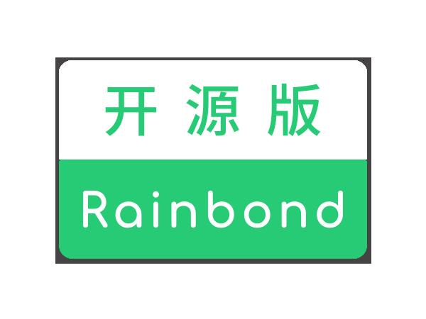 云帮Rainbond开源版【镜像自助安装】