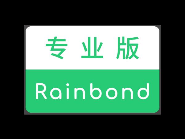 云帮Rainbond【POC用】