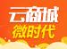 【专注新零售】云商城基础套餐(可付费升级配门店O2O小程序)