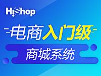 云商城入门版【打造自有商城,开拓线上客户群休】