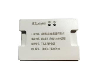 通信单元(单相/LoRaWAN无线)-TXJLRW-BGS1