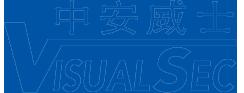 中安威士数据库审计系统