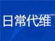 云服务器_网站_数据库_软件环境_一键安装设置