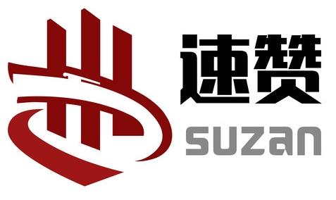 上海速赞信息科技事务所天池定制服务商品