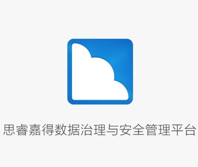 终端数据泄露防护系统DLP