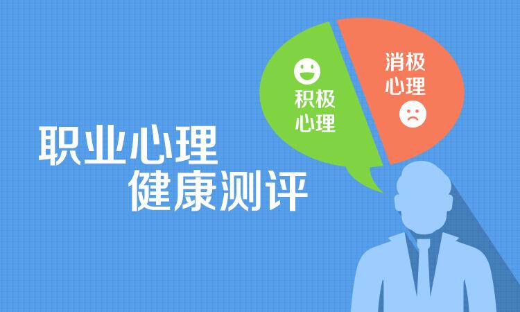 心理健康测评【免登版】