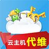 『周年庆感恩回馈』云服务器代维