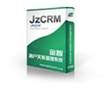 金智企业综合管理系统(ERP/CRM/OA免费送手机APP、钉钉对接)
