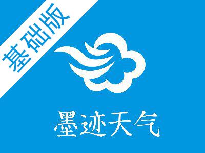 墨迹天气(基础版CityID)全国历史天气预报接口,天气查询空气湿度,气象灾害预警