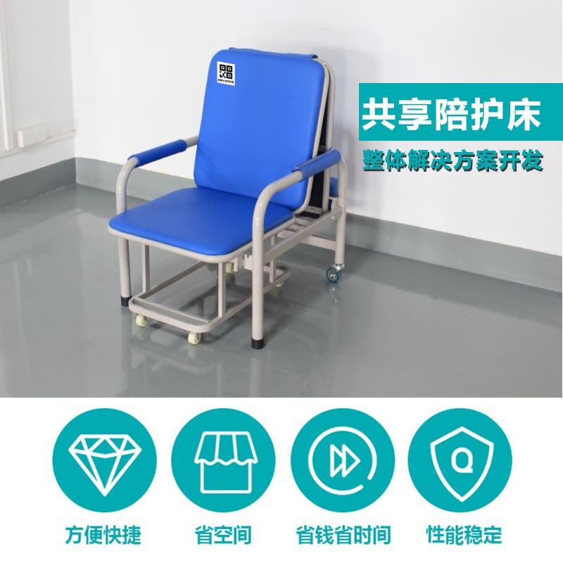 多功能医院智能床头柜 入柜式折叠床租赁 共享陪护床解决方案开发