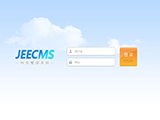 Centos7.3_64位系统下jeecms内容管理系统