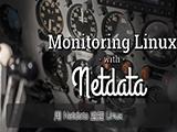 netdata (Centos7.4 性能监测工具)