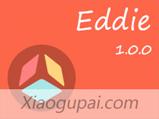 [小谷]phpwind9.x整站模板Eddie1.0,响应式设计