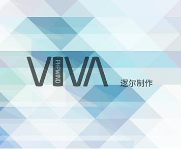 [逻尔]phpwind9.x风格模板_VIVA标准版