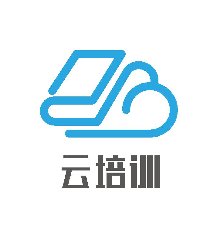 京颐云培训·专业的医疗培训考核工具