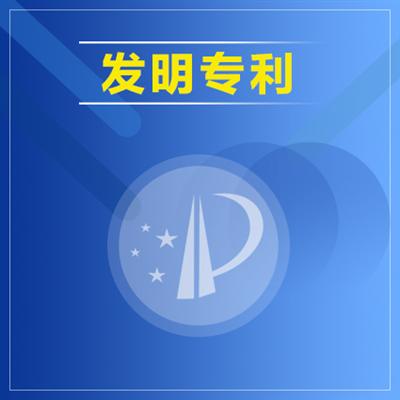 外观专利申请发明实用新型个人公司美国中国欧盟商标注册专利申请PCT