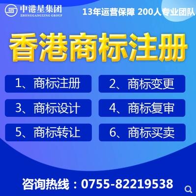 商标答辩,香港商标答辩,香港商标异议答辩