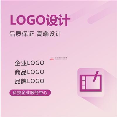 商标注册申请代办代理商标注册logo设计原创商标设计公司企业品牌标志店标VI字体图标商标注册