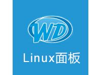 WDCP主机面板(PHP5.4-7.1自由切换 | LANMP)