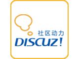 Discuz! 3.4论坛系统(LAMP | CentOS7.7)