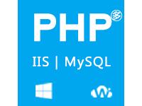 PHP5.2 运行环境(Windows2008 | IIS)